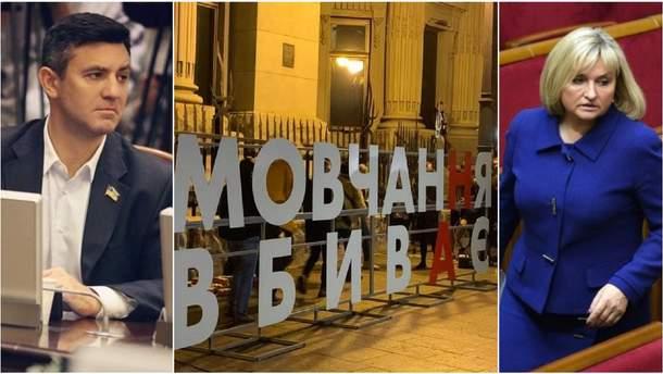 Новости Украины 4 ноября 2019 – новости Украины и мира