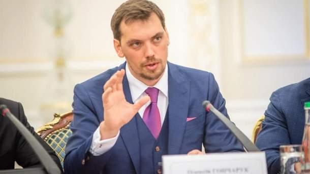 Бюджет 2020 Україна - онлайн презентація проєкту бюджету на 2020 рік