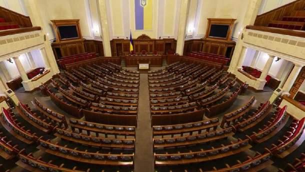 16 депутатів могли б втратити виплати через прогули засідань Верховної Ради