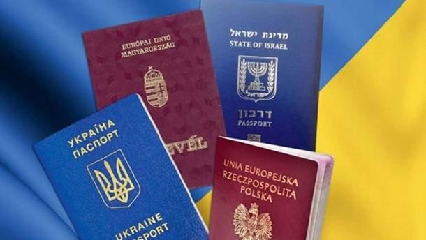 Уряд перейшов до практичного етапу впровадження подвійного громадянства
