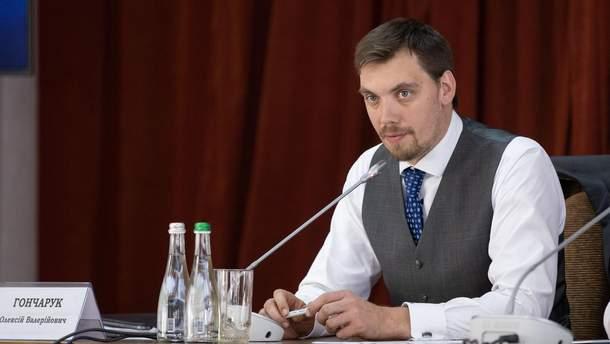 Економіка України зросте у 2021 році — обіцяє прем'єр Олексій Гончарук