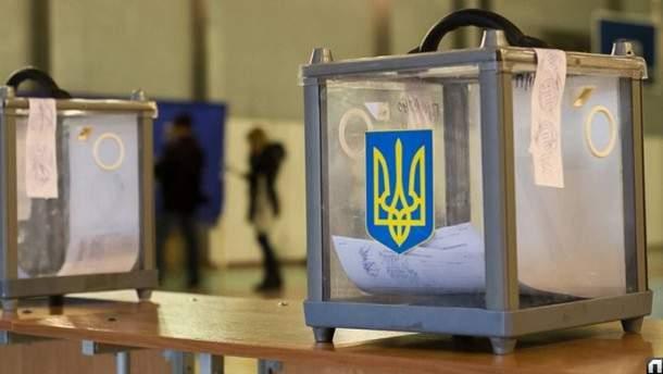 На местные выборы в Украине выделят более 2 миллиардов гривен