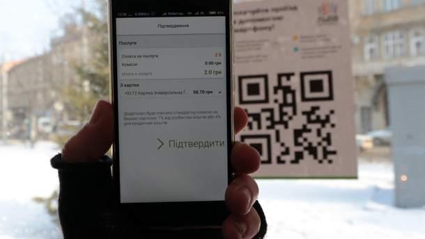Держава у смартфоні буде тоді, коли технології дійдуть до найвіддаленішого села, – експерт
