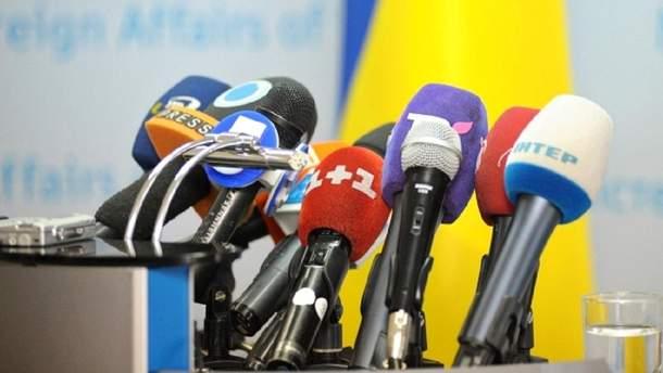 Зеленский определил состав комиссии, которая будет заниматься защитой журналистов