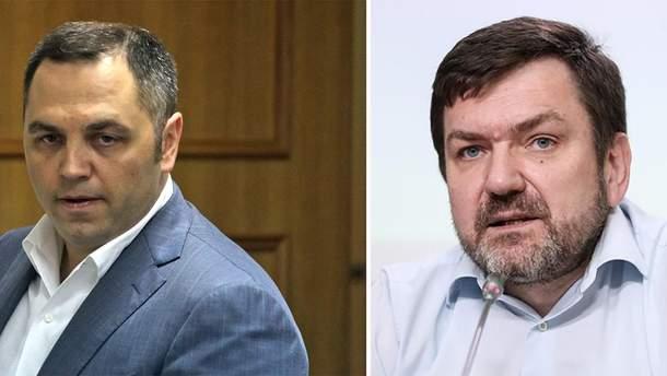 Андрей Портнов и Сергей Горбатюк