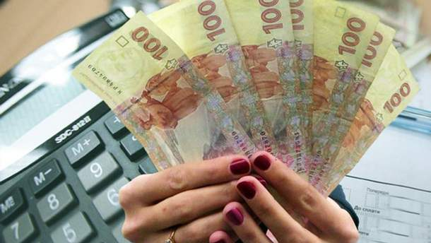 Рост экономики Украины в 2020 году