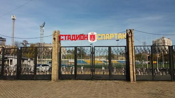 В Одессе на студента упали футбольные ворота