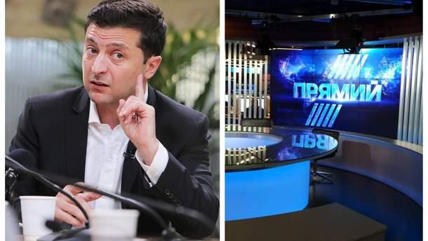 Новини України 7 листопада 2019 – новини України та світу