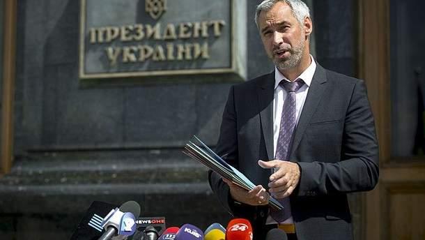 Руслан Рябошапка обещает новые представления по депутатам