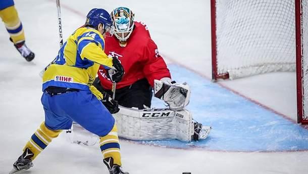 Збірна України з хокею програла перший матч у сезоні