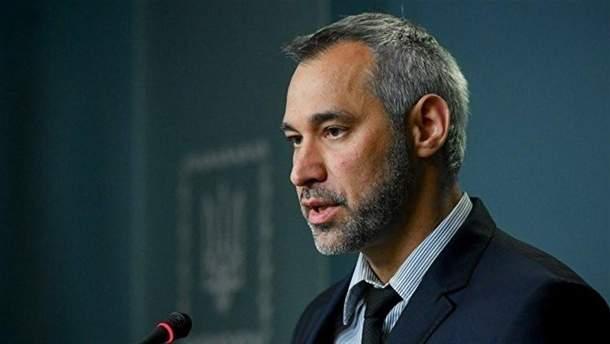 З січня депутатів можуть затримувати за такою ж процедурою, як і звичайних громадян, – Рябошапка