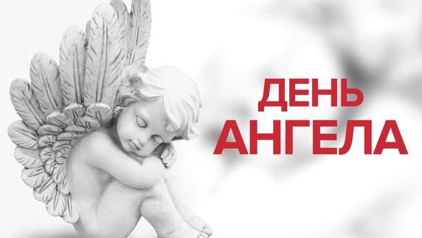 Картинки с Днем ангела Дмитрия 2019: открытки для поздралений с днем Дмитрия