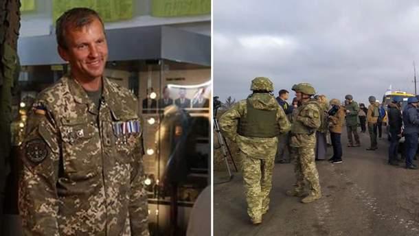 Новости Украины 9 ноября 2019 – новости Украины и мира