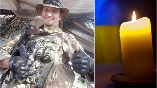 На Донбасі загинув військовий Геннадій Моторін