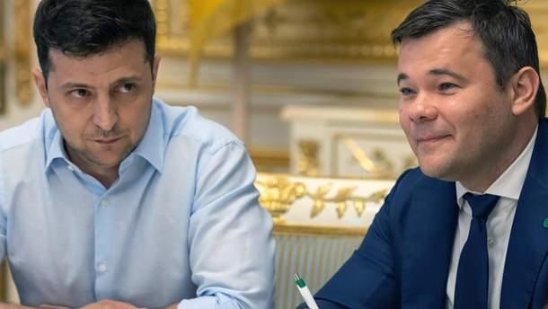 Яку зарплату отримали Зеленський і Богдан за жовтень