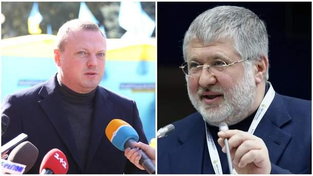 Святослав Олейник был заместителем председателя ОГА в Днепре Игоря Коломойского в 2014