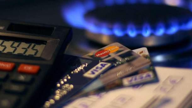 Газовики хотят взять из карманов бизнеса и населения еще 36 млрд гривен, – ФРУ