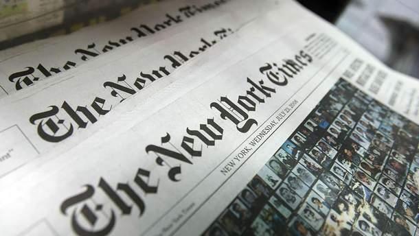Украина без Крыма в The New York Times 2019 - фотосравнение