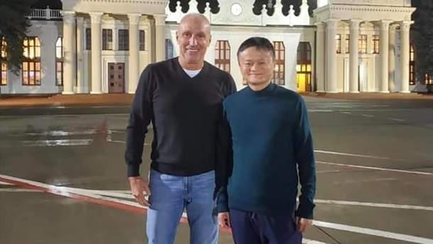 Джек Ма и Александр Ярославский
