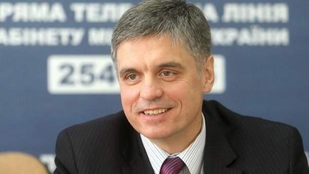 Министр МИД прокомментировал решение суда ООН