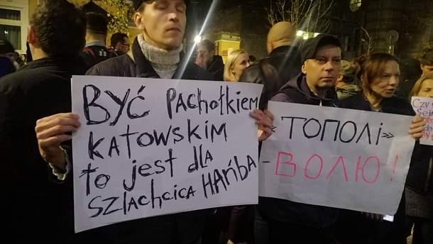 Протест из-за задержания Игоря Мазура