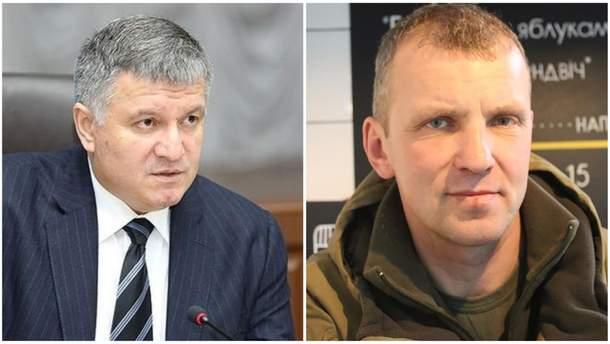 Аваков прокомментировал задержание Мазура в Польше