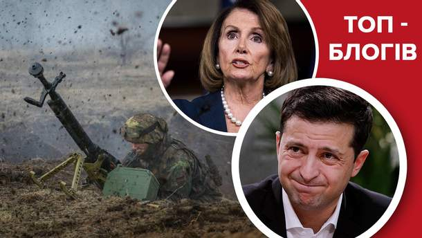 Нова війна Путіна, небезпечна демократка для Трампа та інвестори йдуть від України: блоги тижня