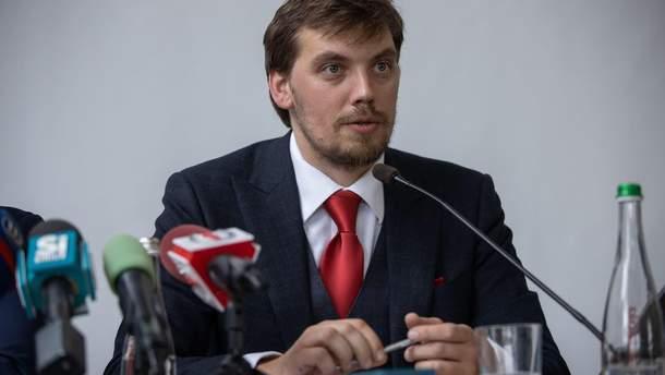 Алексей Гончарук – председатель Кабинета Министров Украины