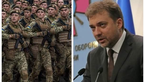 Міністр оборони Загороднюк прагне скасувати призов до армії