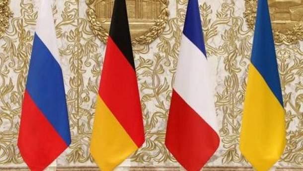 У Росії та Франції зробили нову заяву про дату нормандської зустрічі