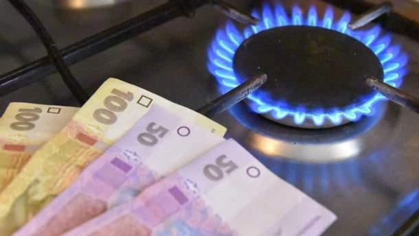 Цены на голубое топливо для украинцев начнут стремительно расти