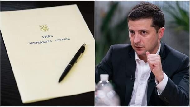 Що буде з українською розвідкою: законопроєкт Зеленського