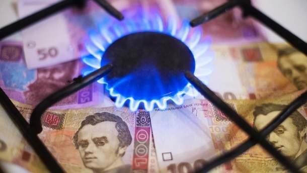 В Украине выросла цена на газ в ноябре