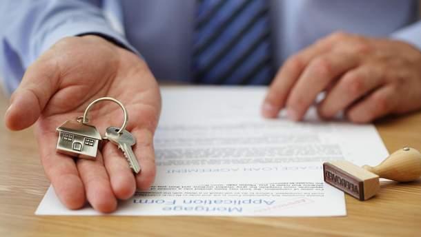 Рада ухвалила скандальний законопроєкт про оцінку нерухомості