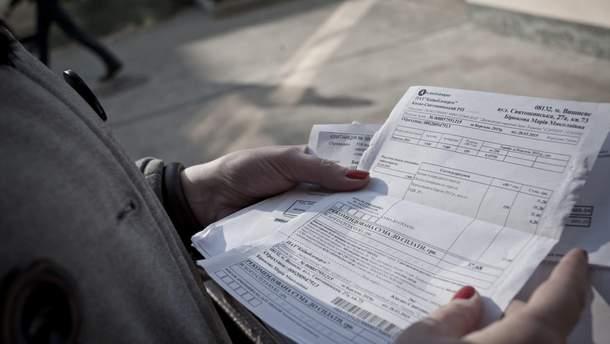Чому українці не отримуватимуть платіжки з пільгами: пояснює Мінсоцполітики