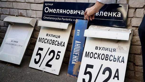 В Киеве появилось более 40 новых улиц: в каких районах и в честь кого их назвали