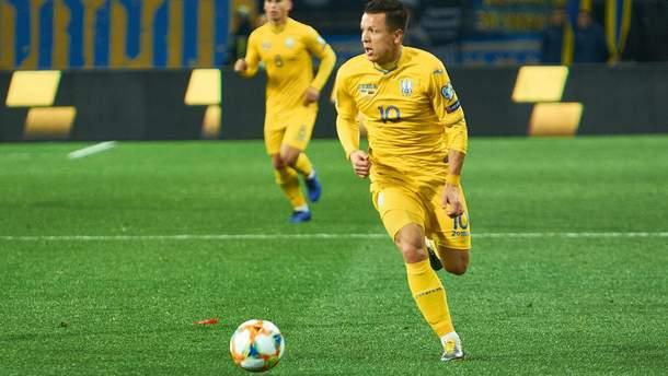 Україна – Естонія: онлайн-трансляція товариського матчу