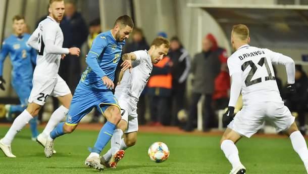 Україна вирвала перемогу над Естонією завдяки голу після рикошету в компенсований час: відео
