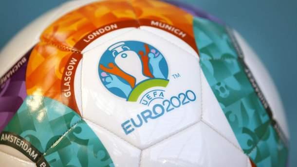 Розгромні перемоги Англії та Португалії й інші результати кваліфікації Євро-2020: відео