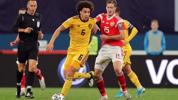 Принизлива поразка Росії та інші результати матчів кваліфікації Євро-2020 16 листопада: відео