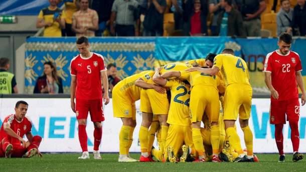 Сербія – Україна: онлайн-трансляція матчу кваліфікації Євро-2020