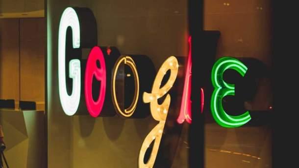 Штаб-квартиру Google могут перенести в Киев: украинская сторона ведет переговоры
