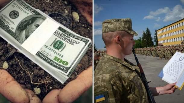 Главные новости 13 ноября: первый шаг к рынку земли, отмена призыва в армию