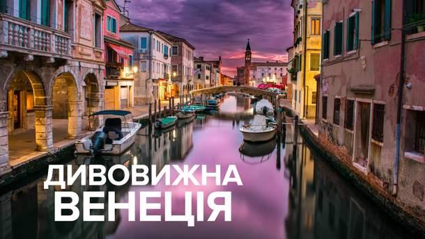 Венеция – город, который исчезает под водой: что нужно успеть увидеть и как добраться из Украины