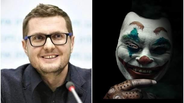 Баканов не дава наказ шукати пранкера Джокера