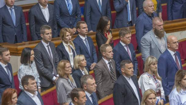 Депутаты ВР 9 созыва