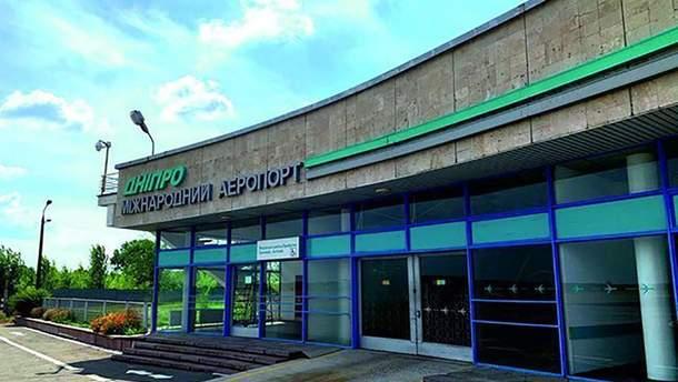 Бюджет 2020: Ярославский готов финансировать аэропорт в Днепре