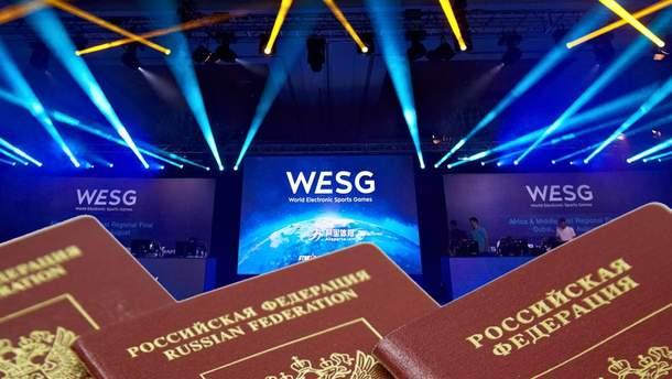 Через Крим команду з Росії не пустили на кіберспортивну олімпіаду