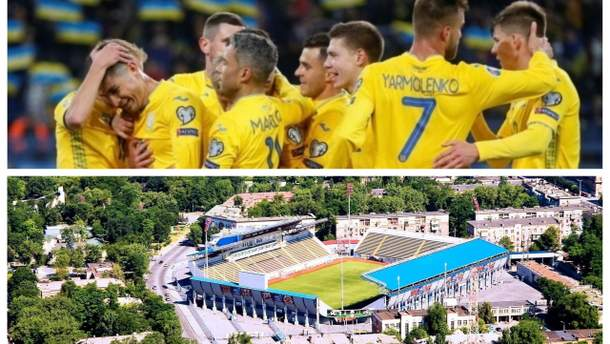 Збірна України дебютувала у Запоріжжі: як місто прийняло національну команду