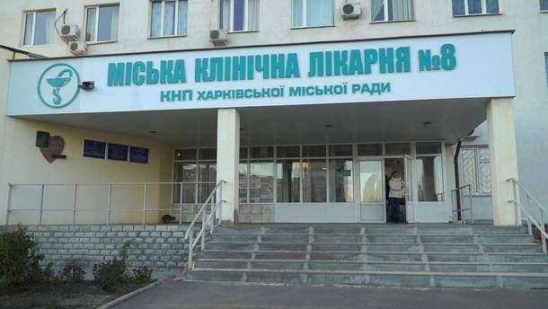 Врачи отказались спасать: пенсионерка умерла из-за халатности медиков в Харькове